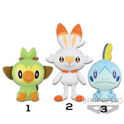 Pokemon - Schwert und Schild Starter Pokemon - Chimpep, Hopplo und Memmeon - 20cm Plüsch