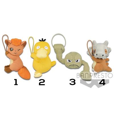 Pokemon - Vulpix, Enton, Kleinstein und Tragosso Rucksack Anhänger 12 cm Plüsch