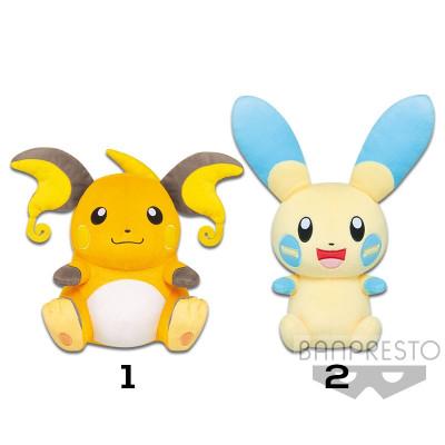 Pokemon - Raichu und Minun 22 cm Plüsch