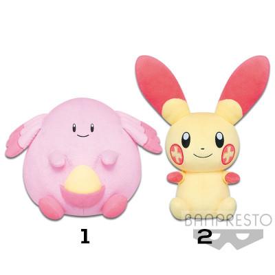 Pokemon - Chaneira und Plusle 22 cm Plüsch