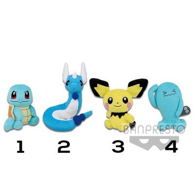Pokemon - Schiggy, Dragonir, Pichu und Woingenau 15 cm Plüsch