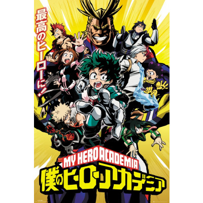 My Hero Academia Season 1 Poster
