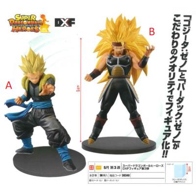 Super Dragonball Heroes Gogeta / Barduck 18cm Figur