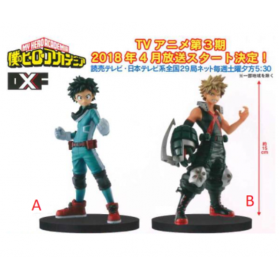 My Hero Academia Izuku Midoriya / Katsuki Bakugo 15cm Figur