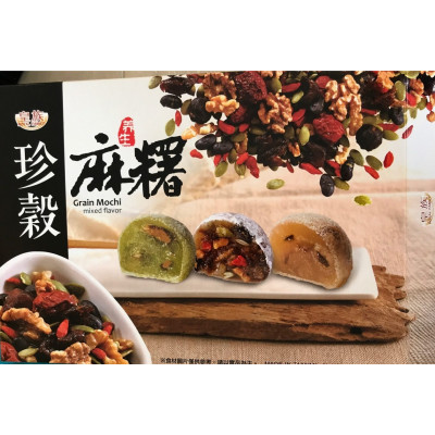 Mochi - Klebreiskuchen - Grain Mochi mixed flavor in Geschenk-Box 300g