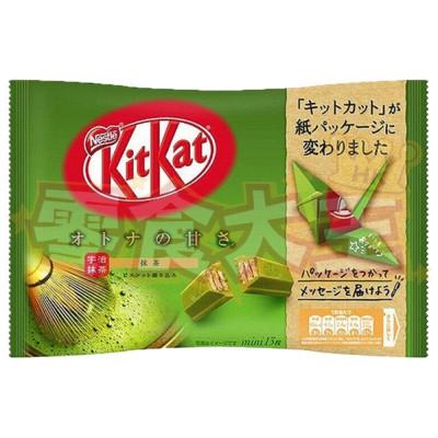 KitKat mini Matcha 146,9g
