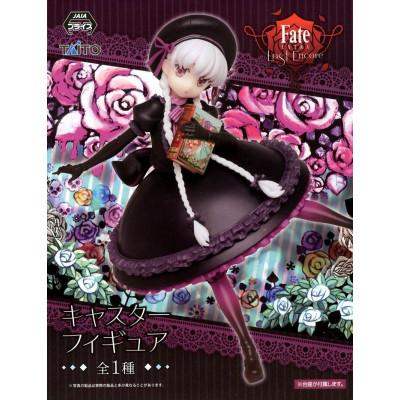 Fate/Extra Last Encore - Caster Nursery Rhyme 18 cm Figur