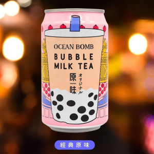 Ocean Bomb Bubble Milk Tea 330ml Dose