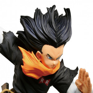 Dragon Ball Z BWFC 3 Android No.17 'C17' 17 cm Figur